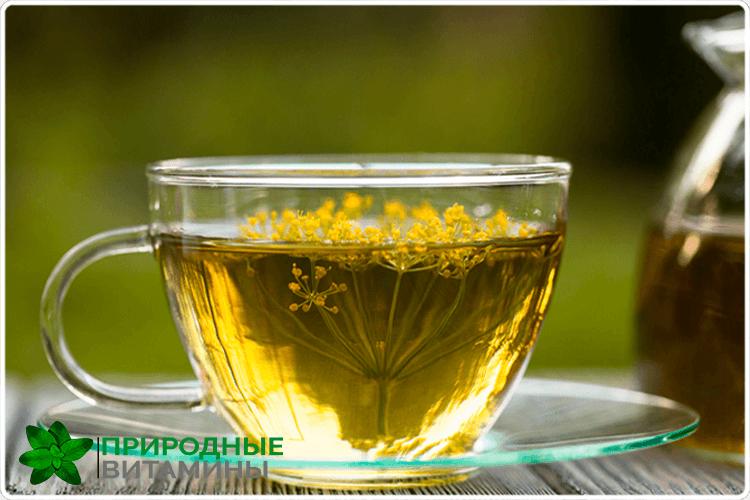 чай с укропом