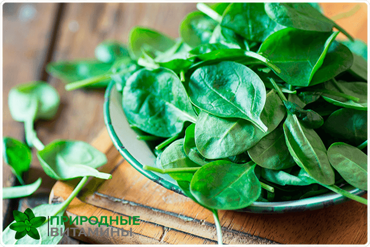 тарелка зелени