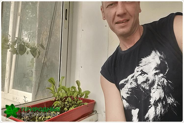 буянов олег огород на балконе