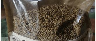 пакет с семенами люцерны
